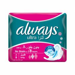 ALWAYS ULTRA LONG SANITARY PADS WITH WINGS